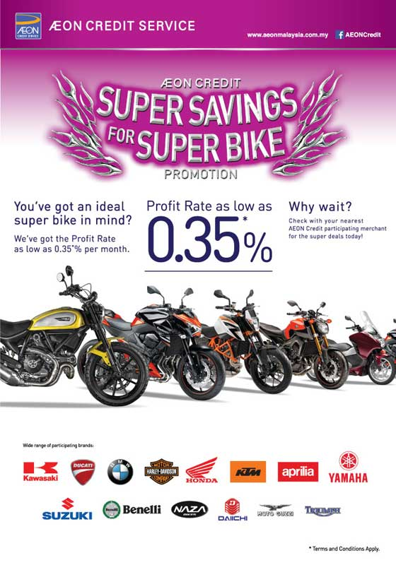 vpower_superbike_aeon_promotion