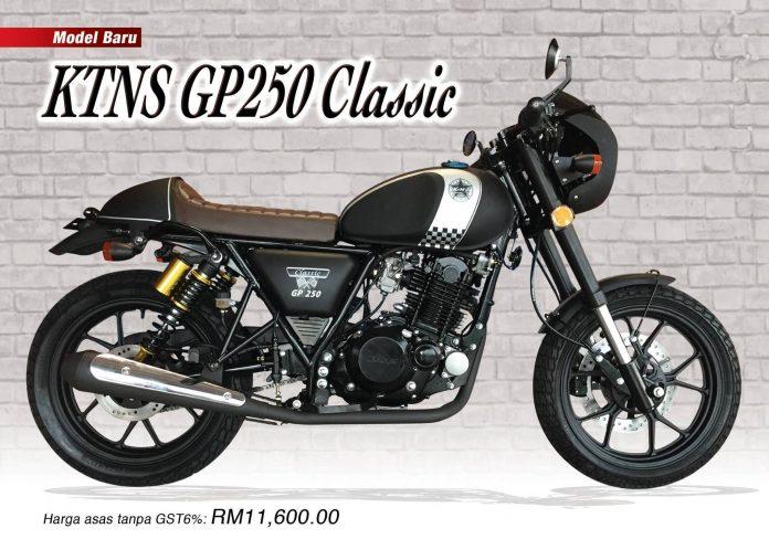 KTN-GP250-Classic-001-696×488