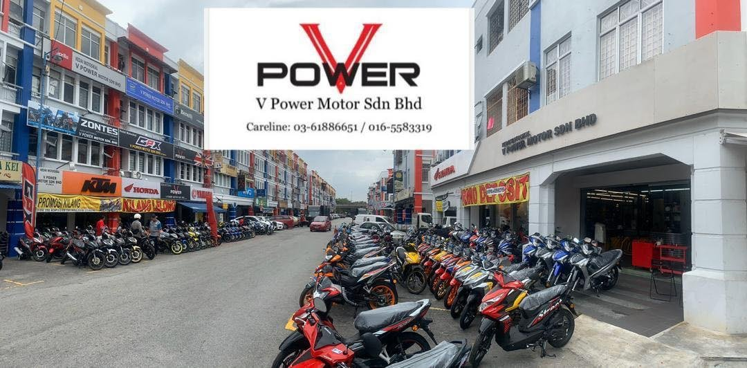 About V Power Motor