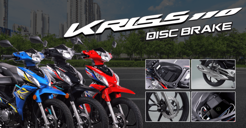 Header-Kriss-110-Disc-Brake